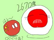 日本というお年寄り
