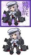 Гангут級戦艦1番艦 Гангут