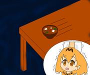 夜に動き出す味噌汁に驚くサーバルちゃん