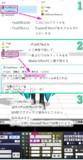 MikuMikuEffect用 ShaderEffect→PostEffect変換素材