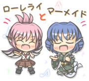 ♪ミスチーとわかさぎ姫♪