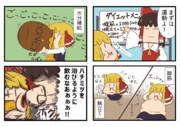 お抹茶東方ダイエット_03