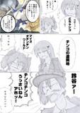 レベリング艦隊の休憩時間 (48)