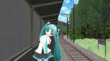 「次の電車まだかな~?」【MMD鉄道】