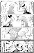 ●キラキラ☆プリキュアアラモード第16話「真実はいつも一つ」
