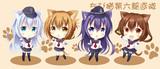 ちび猫第六駆逐隊
