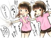 電車内で巻き寿司を取り合う中国人の双子