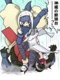 【艦これ】神威「神威の断頭台ーーーっ!」