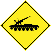 自走砲に注意(架空標識)