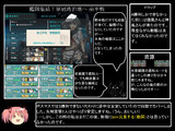 【惆悵】とある提督の超電ちゃん【17春E2前半戦】