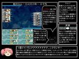 【惆悵】とある提督の超電ちゃん【17春E2後半戦】