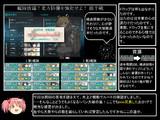 【惆悵】とある提督の超電ちゃんS【17春E3前半戦】