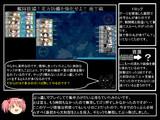 【惆悵】とある提督の超電ちゃんS【17春E3後半戦】