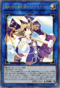[遊戯王オリカ]煌めきの道化姫トリックスター