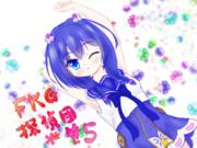 【花騎士】ビオラ