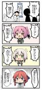 若干読み方の難しい海防艦s