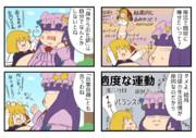 お抹茶東方ダイエット_07