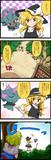 【激闘!ポケモンリーグ幻想郷大会】166話「忍び寄る影」