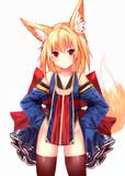 """狐""""の""""力""""を""""思""""い""""知""""れ"""""""
