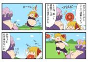お抹茶東方ダイエット_08