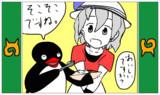 カレーを味わうコウテイペンギンのフレンズ