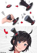 松風の髪の作り方