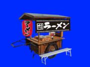 美味いラーメン屋の屋台BB.oden