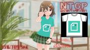 NTGP#03 ぶんちゃん