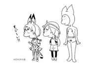 うーがおー