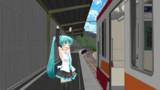 「きた~~~!」【MMD鉄道】