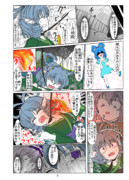【布都×わかさぎ姫】東方ニッチなカップル合同②【全公開】