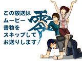 零〜刺青の聲〜サムネ全体版