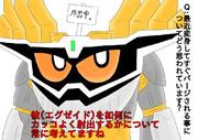 【仮面ライダーエグゼイド】マキシマムマイティが物申す