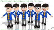 【6月25日むつごの日企画】子供時代の六つ子モデル