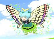 絶好蝶である!