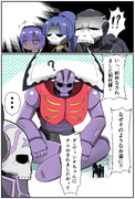 フルメタル翁(人違い