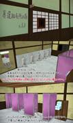 【MMD銀魂】真選組屯所の厠1.0【ステージ配布】
