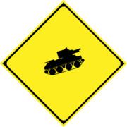 戦車の飛び出しに注意(架空標識)