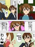 けいおん!1P漫画「散歩」