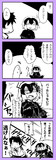 邪ンヌのスタンプ制作経緯妄想漫画