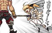 剣からビーム…これを禁ず…