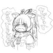【けものフレンズ】ヤギね!【アミメキリン】