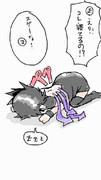 ぬえちゃんの寝方はなんか変。