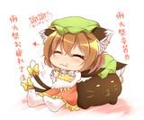 台湾例大祭お疲れ様でした!