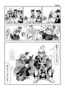 東方壱枚漫画録69「観測者」