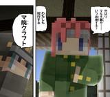 【Minecraftスキン】承太郎と花京院