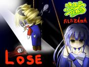 『スーパーマリオ64』LOSEイラスト