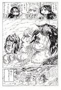 カオス葛城漫画3