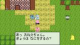 ボイロゲーム風画像2