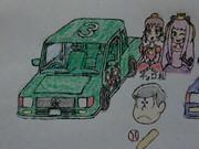 自動車松/三男・チョロ松